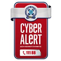 Cyber Alert - Facebook